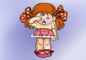 Девочка-рёвушка