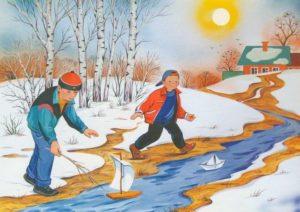 Весна Тает снег, бегут ручьи