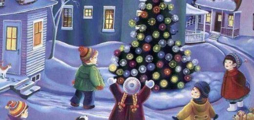 Круглый год зима