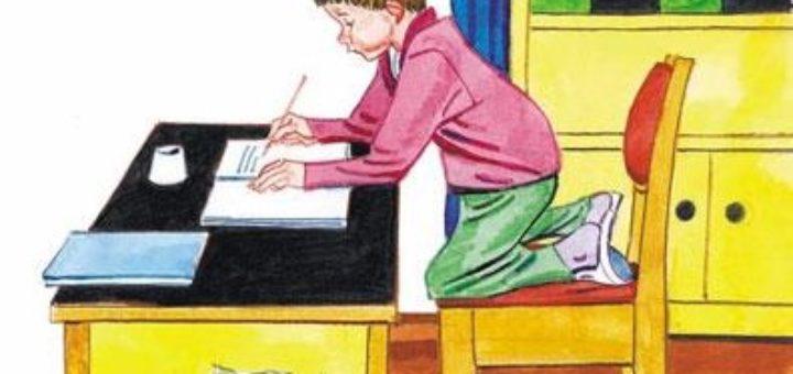 Детские классики - Стихи для детей