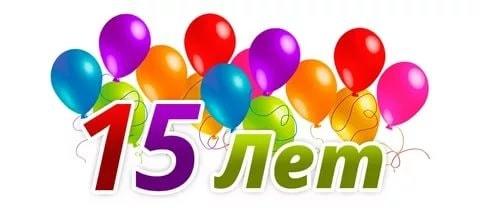 Доброе поздравление знакомому в день рождения 74