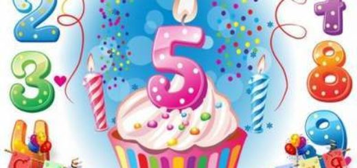 Поздравление на день рождения 5 лет