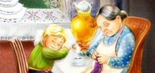 Бабушка и внучек