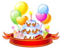 Изображение - Поздравления ребенку 4 года с днем рождения birthday-cake-min
