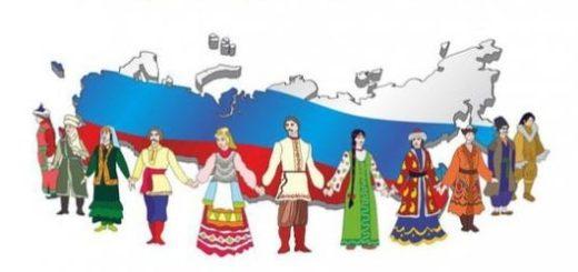 Стихи на День народного единства