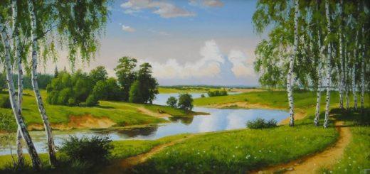 Пейзаж России